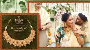 tanishq, tanishq interfaith ad, Ekatvam By Tanishq, tanishq ad withdrawn, boycott tanishq trend, hindu muslim ads, viral news, indian express