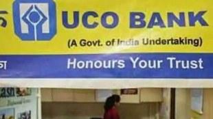 UCO Bank, യുകോ ബാങ്ക്,UCO Bank recruitment 2020, യുകോ ബാങ്ക് റിക്രൂട്ട്മെന്റ് 2020, UCO Bank vacancies 2020, യുകോ ബാങ്ക് ഒഴിവുകള് 2020, UCO Bank jobs, യുകോ ബാങ്ക് തൊഴിലവസരങ്ങള്, ucobank.com, UCO Bank specialist officer, യുകോ ബാങ്ക് സ്പെഷലിസ്റ്റ് ഓഫീസര്, UCO Bank specialist officer recruitment, യുകോ ബാങ്ക് സ്പെഷലിസ്റ്റ് ഓഫീസര് റിക്രൂട്ട്മെന്റ്, ie malayalam, ഐഇ മലയാളം, indian express malayalam, ഇന്ത്യന് എക്സ്പ്രസ് മലയാളം