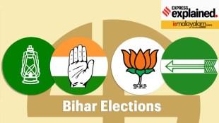 bihar assembly election, ബിഹാർ നിയമസഭാ തിരഞ്ഞെടുപ്പ്, bihar assembly election 2020, ബിഹാർ നിയമസഭാ തിരഞ്ഞെടുപ്പ് 2020, bihar assembly election 2020 symbols, , bihar assembly election parties symbol, ബിഹാർ നിയമസഭാ തിരഞ്ഞെടുപ്പ് 2020 ചിഹ്നങ്ങൾ, bihar assembly election parties, ബിഹാർ നിയമസഭാ തിരഞ്ഞെടുപ്പ് രാഷ്ട്രീയ പാർട്ടികൾ, election commission of india, തിരഞ്ഞെടുപ്പ് കമ്മിഷൻ,bihar assembly election 2020 dates, ബിഹാർ നിയമസഭാ തിരഞ്ഞെടുപ്പ് 2020 തിയതികൾ, bjp, ബിജെപി, jdu, ജെഡിയു, congress, കോൺഗ്രസ്, rjd, ആർജെഡി, ljp, എൽജെപി, samajwadi party, സമാജ്വാദി പാര്ട്ടി, aiadmk, എ.ഐ.എ.ഡി.എം.കെ, kerala congress (m), കേരള കോൺഗ്രസ് (എം), indian express malayalam, ഇന്ത്യൻ എക്സ്പ്രസ് മലയാളം, ie malayalam, ഐഇ മലയാളം