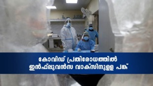 flu shot, covid-19, covid vaccine, flu shot for covid-19, covid-19 vaccine trails, Indian express