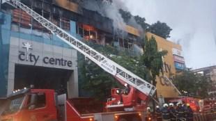 mumbai city centre fire, city centre mall fire, mumbai mall fire, mumbai mall fire residents evacuated, Orchid Enclave residents evacuated, mumbai city news