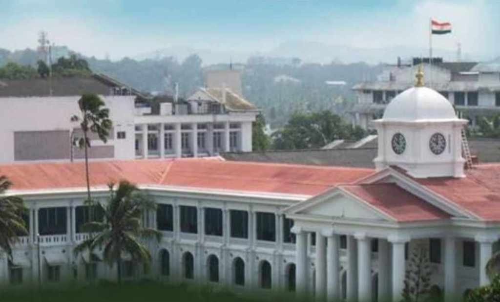 High Court, ഹെെക്കോടതി, Government Employees, സർക്കാർ ജീവനക്കാർ, IE Malayalam, ഐഇ മലയാളം