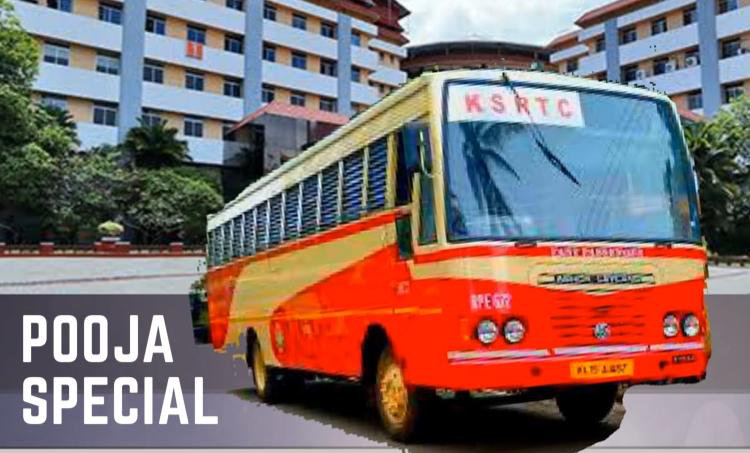 KSRTC, കെഎസ്ആർടിസി, special service, aanavandi, ആനവണ്ടി, IE Malayalam, ഐഇ മലയാളം