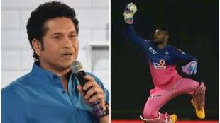 Sanju Samon, Sachin Tendulkar, Sanju Samson catch, Sachin Tendulkar on Sanju Samson catch, KKR vs RR, Rajasthan Royals