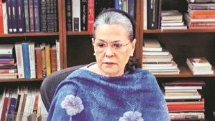 congress president sonia gandhi, sonia gandhi aicc meeting, pm modi coronavirus, farm laws protest, hathras case congress, india economy, ie malayalam