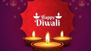 Diwali, deepavali, deepavali 2020, diwali 2020, ദീപാവലി ആശംസകൾ, diwali images, ദീപാവലി കാർഡുകൾ, happy diwali, happy diwali images, happy choti diwali, happy choti diwali images, ദീപാവലി ആഘോഷം, happy deepavali, happy deepavali images, ദീപാവലി ഐതിഹ്യം, happy deepavali sms, happy deepavali messages, ദീപാവലി ചിത്രങ്ങൾ, happy diwali sms,happy diwali quotes, diwali quotes, happy diwali photos, happy diwali pics, happy diwali wallpaper, happy diwali wallpapers, happy diwali wishes images, happy deepavali wallpapers, happy diwali wishes, happy diwali wishes sms, happy diwali pictures, diwali 2020 date, diwali 2020 date in india, diwali 2020 date in india calender, diwali 2020 india, diwali date, diwali date 2020, deepavali 2020 date, deepavali 2020 date in india, deepavali date, deepavali date 2020, deepavali 2020 date in india calendar, deepavali date in india 2020, indian express malayalam, IE malayalam