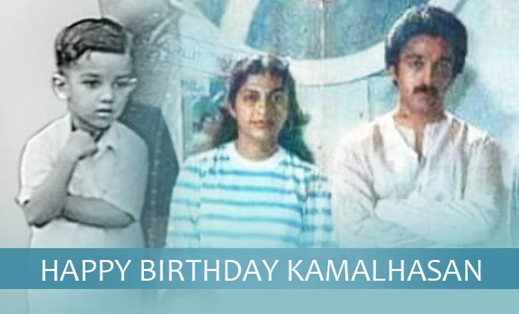 kamal haasan, kamal haasan birthday, kamal, kamal birthday, kamal hassan, kamal haasan age, kamal age, kamal hasan, കമൽ ഹാസൻ, Indian express malayalam, IE malayalam