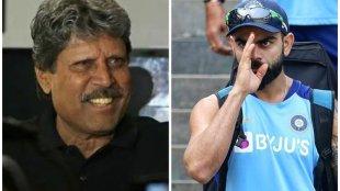 Kapil Dev, Virat Kohli, India tour of Australia 2020, Virat Kohli paternity leave, cricket news, ie malayalam