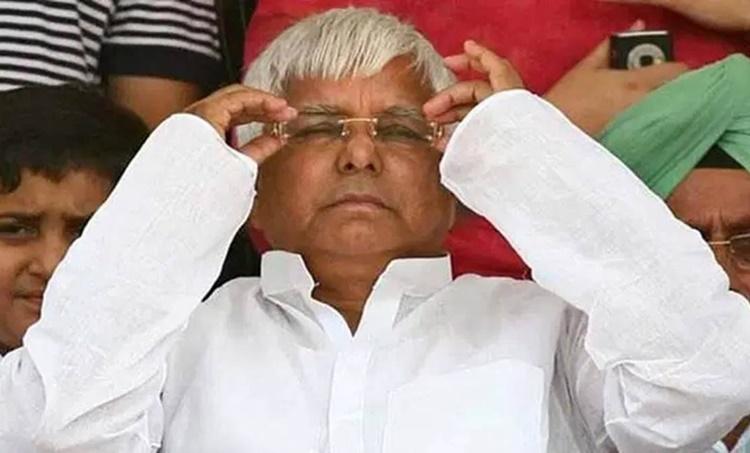 Lalu Prasad Yadavu