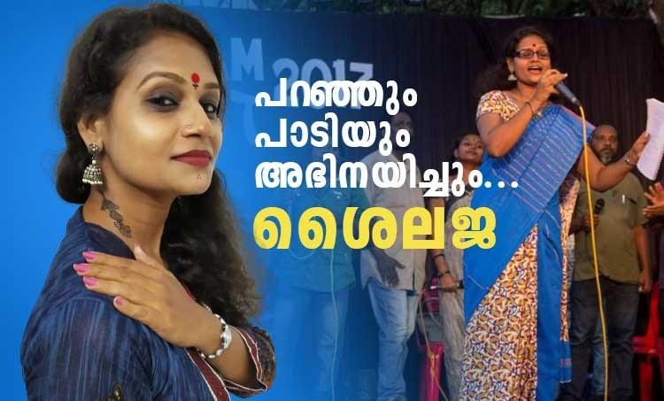 Shyalaja P Ambu, Kanthi, Actor Shyalaja interview, Manaveeyam