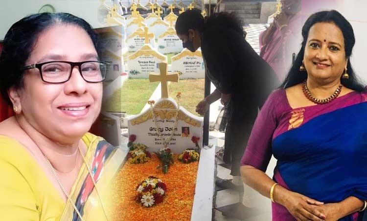 Gracy soudi, Actress gracy passes away, vikrithi soubin mother gracy, ഗ്രേസി, സൗദി ഗ്രേസി, Gracy soudi actress, Shiny Sarah, ഷൈനി സാറ, Indian express malayalam, IE malayalam