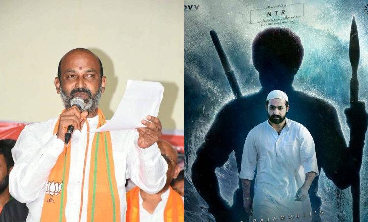 Rajamouli, SS Rajamouli, rrr movie, rrr controversy, bjp rrr, rrr, bandi sanjay kumar, bandi sanjay, ram charan, jr ntr, ie malayalam