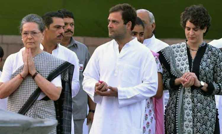 Congress, Sonia Gandhi