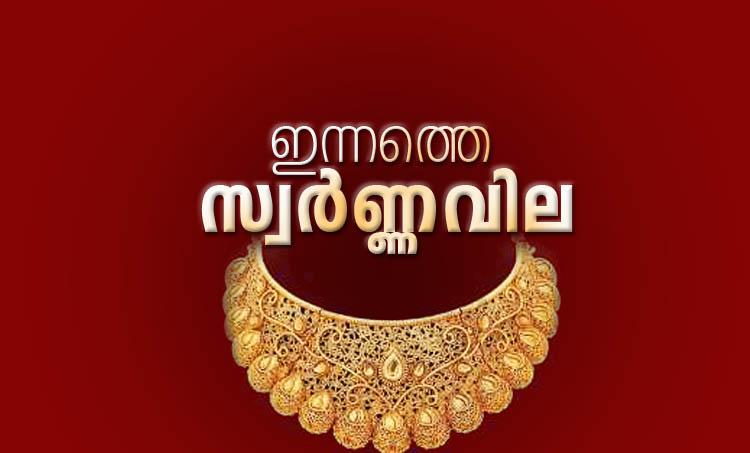 gold rate, gold price in diwali 2020, gold price in diwali, gold rate today, gold prices, gold price today, gold rate, gold rate today, gold rate in india, dhanteras, gold prices, gold prices today, gold price in dhanteras, gold price in dhanteras 2020, ie malayalam