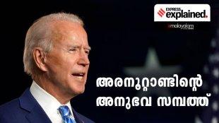 Joe Biden,ജോ ബെെഡൻ, US Election Result 2020, യുഎസ് തിരഞ്ഞെടുപ്പ് ഫലം 2020, Joe Biden profile, ജോ ബെെഡൻ ജീവചരിത്രം, Joe Biden family, ജോ ബെെഡൻ കുടുംബം,Donald Trump, ഡൊണാൾഡ് ട്രംപ്, Jo Biden, US Republic Democrat , റിപ്പബ്ലിക്കൻസ് ഡെമോക്രാറ്റ്, indian express malayalam ഇന്ത്യൻ എക്സ്പ്രസ് മലയാളം, iemalayalam, ഐഇ മലയാളം