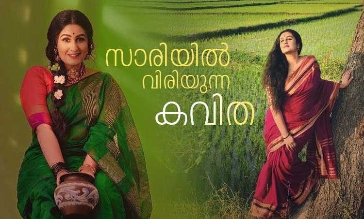 Kavitha Nair, Kavitha Nair photos, Kavitha Nair saree photos