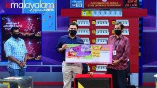 kerala lottery result, Xmas New Year Bumper 2020, Xmas New Year Bumper 2020 price, Kerala Xmas New Year Bumper BR 77 Lottery, Xmas New Year Bumper 2020 results, Xmas New Year Bumper 2020, Xmas New Year Bumper 2020 rate, Xmas Bumper 2020, New Year Bumper 2020, Xmas New Year Bumper 2020 lottery draw date, Xmas New Year Bumper 2020 result, Xmas New Year Bumper lottery result 2020, Kerala Xmas New Year Bumperr 2020, Xmas New Year Bumper 2020 lottery, Xmas New Year Bumper 2020, kerala Xmas New Year Bumper 2020 result, kerala Xmas Bumper 2020, kerala lottery Xmas New Year bumper 2020, kerala lottery results Xmas New Year bumper 2020, Xmas New Year result, ക്രിസ്മസ് ന്യൂ ഇയർ ബമ്പര് ലോട്ടറി, ക്രിസ്മസ് ന്യൂ ഇയർ ബമ്പര് നറുക്കെടുപ്പ്, ക്രിസ്മസ് ന്യൂ ഇയർ ബമ്പര് 2020, ക്രിസ്മസ് ന്യൂ ഇയർ ബമ്പര് 2020 result, ക്രിസ്മസ് ന്യൂ ഇയർ ബമ്പര് result, ക്രിസ്മസ് ന്യൂ ഇയർ ബംപര്, Indian express malayalam, IE malayalam