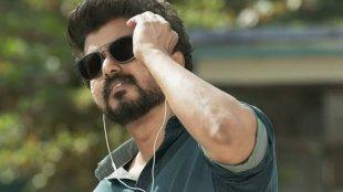 Master, Master teaser, Master teaser release, Master movie teaser, Master movie, Master Vijay, Master teaser tamil, vijay