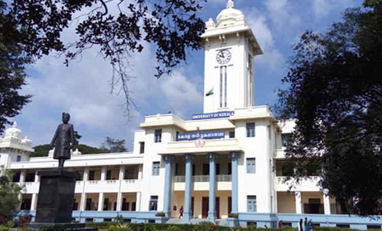 kerala university, mahatma gandhi university, calicut university, kannur university, kerala university admssion, kerala university result