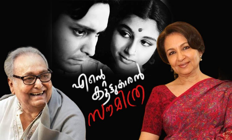 Soumitra Chatterjee, Satyajit Ray, Dhritiman Chaterji, Soumitra Chatterjee films, Soumitra Chatterjee death, Sharmila Tagore, Indian Express
