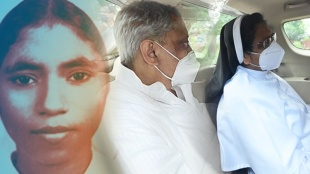 Abhaya Murder Case