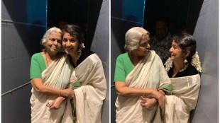 Navya Nair, sugathakumari