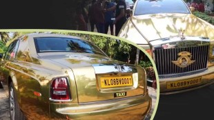 Rolls Royce, Rolls Royce price, Rolls Royce photos, Rolls Royce rent, Rolls Royce trip, Bobby Chemmannor, ബോബി ചെമ്മണ്ണൂർ, ഇന്ത്യൻ എക്സ്പ്രസ് മലയാളം, ഐ ഇ മലയാളം, Indian express malayalam, IE malayalam, Munnar resorts, Munnar rooms, Munnar resort price