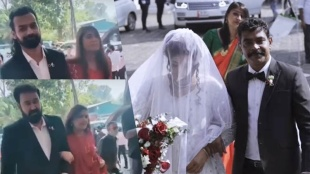 mohanlal, mohanlal photos, anthony perumbavoor daughter marriage, മോഹൻലാൽ, anthony perumbavoor, mohanlal anthony perumbavoor family, Indian express malayalam, IE malayalam