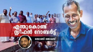 bony thomas, stephen robert ,election, kerala, iemalayalam
