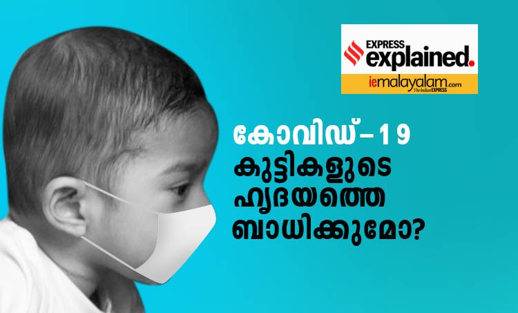 covid, covid impact in children, children and covid, indian express malayalam, ie malayalam,ഐഇ മലയാളം