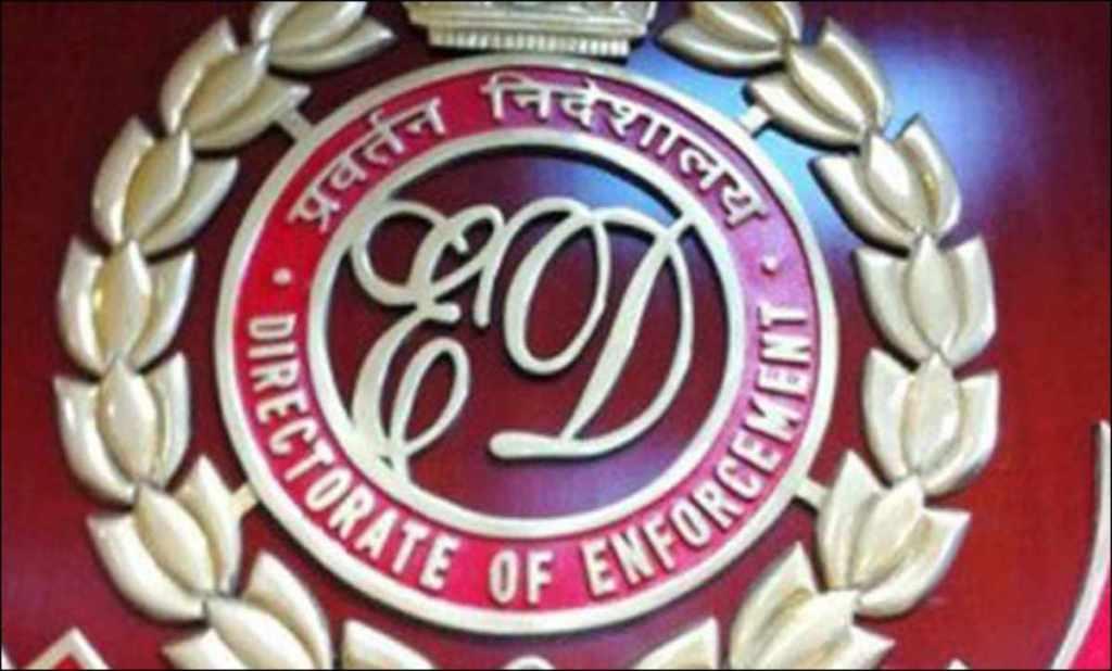 ed, enforcement directorate, campus front, popular front, ഇഡി, എൻഫോഴ്സ്മെന്റ്, പോപ്പുലർ ഫ്രണ്ട്, കാംപസ് ഫ്രണ്ട്, നേതാവ്, ie malayalam