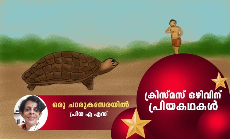 priya as , childrens stories, iemalayalam
