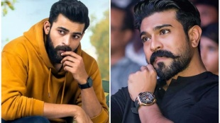 Ram Charan, Ram Charan coronavirus, Ram Charan corona, Ram Charan covid, chiranjeevi, Ram Charan covid19, Ram Charan teja , varun tej konidela, varun tej covid positive, covid 19, celebs with covid 19, ram charan, latest tollywood news