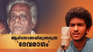 G Devarajan, Malayalam music, Kerala music, Navaneeth singer, Malayali music, Indian express