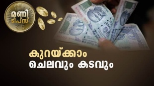 Tips to cut your expenses, how to reduce your debts, loans, debts, EMI, hoam loan, money tips to reduce debts, indian express malayalam, IE malayalam