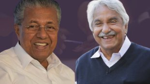 LDF to Return Power, LDF To win 2021 Election, Pinarayi Vijayan to CM Again, ABP-C-Voter Survey, LDF, Election 2021, Kerala Election, Pinarayi Vijayan, Oommen chandy, CPIM, LDF, UDF, BJP, എൽഡിഎഫ് ഭരണത്തുടർച്ച, എൽഡിഎഫ് വീണ്ടും ഭരണത്തിലേക്ക്, എൽഡിഎഫിന് ഭരണത്തുടർച്ച, പിണറായി വീണ്ടും മുഖ്യമന്ത്രി, പിണറായി വീണ്ടും മുഖ്യമന്ത്രിയാവും, തിരഞ്ഞെടുപ്പ്, പിണറായി വിജയൻ, എൽഡിഎഫ്, യുഡിഎഫ്, ബിജെപി, സി വോട്ടർ, സീ വോട്ടർ, എബിപി, എബിപി സിവോട്ടർ, സർവേ, malayalam news, kerala news, news in malayalam, ie malayalam