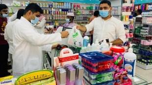 saudi arabia, സൗദി അറേബ്യ, covid-19, കോവിഡ്-19, coronavirus, കൊറോണ വൈറസ്, saudi arabia covid-19,സൗദി അറേബ്യ കോവിഡ്-19, saudi arabia coronavirus, സൗദി അറേബ്യ കൊറോണ വൈറസ്, saudi travel ban relief- സൗദി യാത്രാവിലക്ക് നീങ്ങുന്നു, covid-19 saudi commercial sector, കോവിഡ്-19 സൗദി വാണിജ്യ മേഖല, coronavirus vaccine saudi, കൊറോണ വൈറസ് വാക്സിന് സൗദി, covid-19 vaccine saudi, കോവിഡ്-19 വാക്സിന് സൗദി,malayalam news, news malayalam, malayalam news, malayalam varthakal, മലയാളം വാര്ത്തകള്, today malayalam news, today news malayalam, todays malayalam news, malayalam today's news, ഇന്നത്തെ മലയാളം വാര്ത്തകള്, news in malayalam, വാര്ത്തകള് മലയാളത്തില്, kerala news headlines, കേരള വാര്ത്തകള്, latest news, പുതിയ വാര്ത്തകള്, latest malayalam news, പുതിയ മലയാളം വാര്ത്തകള്, gulf news, ഗൾഫ് വാർത്തകൾ, gulf news, ഗൾഫ് വാർത്തകൾ, saudi arabia news, സൗദി അറേബ്യ വാര്ത്തകള്, qatar news, ഖത്തര് വാർത്തകൾ, gulf summit news, ഗള്ഫ് ഉച്ചകോടി വാർത്തകൾ, uae news, യുഎഇ വാർത്തകൾ, dubai news, ദുബായ് വാർത്തകൾ, covid vaccine news, indian express malayalam, ഇന്ത്യന് എക്സ്പ്രസ് മലയാളം, ie malayalam, ഐഇ മലയാളം