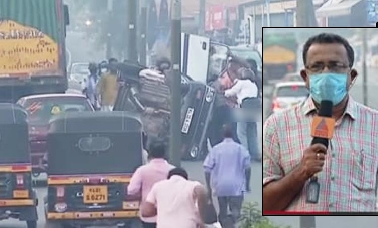live reporting accident, asianet news