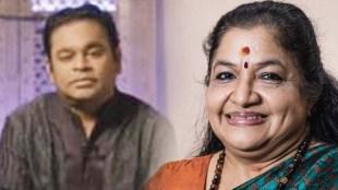 K S Chithra, A R Rahman, K S Chithra hit songs, A R Rahman hit songs, കെ എസ് ചിത്ര, എ ആർ റഹ്മാൻ, കെ എസ് ചിത്ര പാട്ടുകൾ, എ ആർ റഹ്മാൻ പാട്ടുകൾ, K S Chithra A R Rahman songs