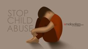 child abuse , iemalayalam