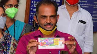 kerala lottery result, ക്രിസ്മസ് ന്യൂ ഇയർ ബംപർ, Xmas New Year Bumper 2020, ക്രിസ്മസ് ന്യൂ ഇയർ ബമ്പർ, Xmas New Year Bumper 2020 price, Kerala Xmas New Year Bumper BR 77 Lottery, കേരള ലോട്ടറി, Xmas New Year Bumper 2020 results, Xmas New Year Bumper 2020, Xmas New Year Bumper 2020 rate, Xmas Bumper 2020, New Year Bumper 2020, Xmas New Year Bumper 2020 lottery draw date, Xmas New Year Bumper 2020 result, Xmas New Year Bumper lottery result 2020, Kerala Xmas New Year Bumperr 2020, Xmas New Year Bumper 2020 lottery, Xmas New Year Bumper 2020, kerala Xmas New Year Bumper 2020 result, kerala Xmas Bumper 2020, kerala lottery Xmas New Year bumper 2020, kerala lottery results Xmas New Year bumper 2020, Xmas New Year result, ക്രിസ്മസ് ന്യൂ ഇയർ ബമ്പര് ലോട്ടറി, ക്രിസ്മസ് ന്യൂ ഇയർ ബമ്പര് നറുക്കെടുപ്പ്, ക്രിസ്മസ് ന്യൂ ഇയർ ബമ്പര് 2020, ക്രിസ്മസ് ന്യൂ ഇയർ ബമ്പര് 2020 result, ക്രിസ്മസ് ന്യൂ ഇയർ ബമ്പര് result, ക്രിസ്മസ് ന്യൂ ഇയർ ബംപര്, Indian express malayalam, ie malayalam