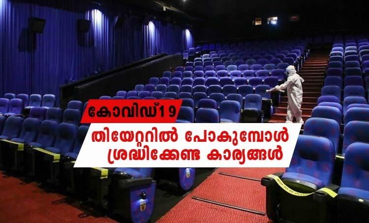 master movie, vijay master, master audience response, master release coronavirus, മാസ്റ്റർ, വിജയ്, master movie release, master, vijay movie