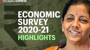 economic survey, സാമ്പത്തിക സർവേ, economic survey 2021, സാമ്പത്തിക സർവേ 2021,economic survey highlights, economic survey 2021 highlights, economic survey parliament, economic survey announcements, economic survey announcements 2021, economic survey 2021 announcements, economic survey 2021 india, economic survey of india 2021, economic survey of india news, iemalayalam, ഐഇ മലയാളം