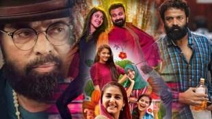 Malayalam New Release 2021, മലയാളം ചിത്രങ്ങൾ റിലീസ്, The Priest, The Priest movie release, The Priest movie release date, ദ പ്രീസ്റ്റ്, ദ പ്രീസ്റ്റ് റിലീസ്, വെള്ളം റിലീസ്, Vellam Release, Mohan Kumar Fans release date, മോഹൻകുമാർ ഫാൻസ്