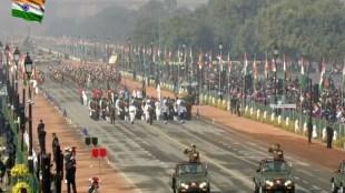 Republic Day India, റിപ്പബ്ലിക് ദിനം, Republic Day Parade Live,റിപ്പബ്ലിക് ദിന പരേഡ് ലൈവ്,റിപ്പബ്ലിക് ദിനം,Republic day live malayalam,republic day malayalam, iemalayalam, ഐഇ മലയാളം
