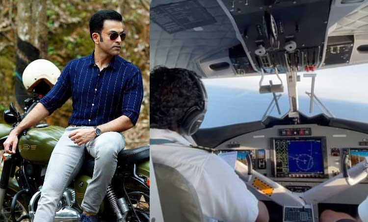 Prithviraj, Prithviraj video, Prithviraj photos, Prithviraj maldives, Prithviraj maldives video, പൃഥ്വിരാജ്, Prithviraj family, Prithviraj films, indian express malayalam, IE malayalam
