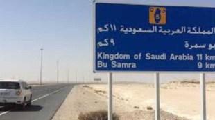 Saudi Arabia, സൗദി അറേബ്യ, Saudi Arabia, Qatar, ഖത്തർ, agree to open airspace, അതിർത്തികൾ തുറന്നു, land and sea border, iemalayalam, ഐഇ മലയാളം