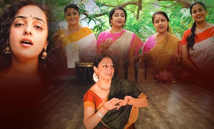 Suhasini Maniratnam, Shobana, Nithya Menen, Kaniha, Jayashree, Anu Hasan, Ramya Nambeesan, Marghazhi Thingal musical album