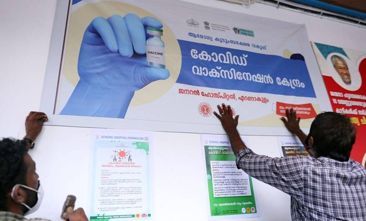 corona vaccine drive, കോവിഡ് വാക്സിൻ, Covid-19 Vaccination, കൊറോണ വാക്സിൻ, Covid-19 Cases, Tamil Nadu corona vaccine drive, Kerala corona vaccine drive, Indian express, iemalayalam, ഐഇ മലയാളം
