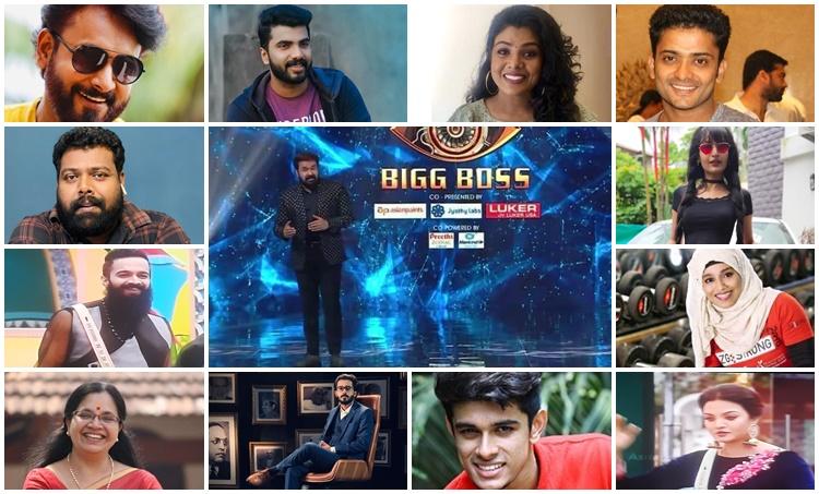 Big boss, ബിഗ് ബോസ്, Big Boss Malayalam Season 3, Big boss malayalam season 3 episode 1, bigg boss malayalam, mohanlal bigg boss malayalam, moanlal, bigg boss malayalam 3, bigg boss malayalam season 3, bigg boss malayalam 3 contestants list, bigg boss malayalam 3 contestants, bigg boss malayalam 3 participants, bigg boss malayalam season 3 contestants, bigg boss malayalam season 3 house, bigg boss malayalam 2021, bigg boss malayalam 2021 contestants list, bigg boss malayalam 2021 live, bigg boss malayalam 2021 launch live, bigg boss malayalam 3 launch, bigg boss malayalam watch online, Big Boss Malayalam Season 3 live updates, Big Boss Malayalam live, Mohanlal, മോഹൻലാൽ, Mohanlal's Remuneration, Mohanlal's Remuneration for Bigg Boss, Mohanlal's Remuneration bigg boss season, Mohanlal bigg boss salary, മോഹൻലാൽ പ്രതിഫലം ബിഗ് ബോസ്, Bigg Boss Season 3 Episode 1, ബിഗ് ബോസ് മലയാളം സീസണ് 3,Big boss 3, ബിഗ് ബോസ് 3, Bhagyalakshmi, noby marcose, noby marcose bigg boss, star magic noby marcose, star magic latest episode, Mohanalal Big Boss, Big Boss Malayalam Contestants, Big Boss Malayalam Season 3 Contestants